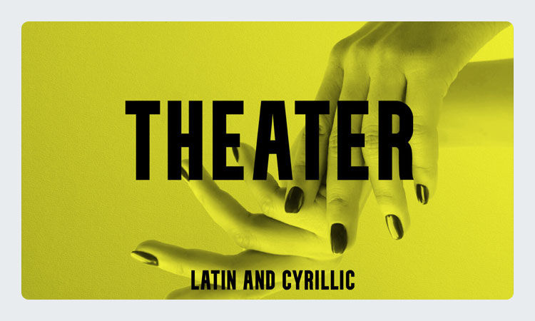 Theater Free Font